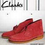 CLARKS DESERT BOOT Brick ラークス デザートブーツ レザー ブーツ カジュアル シューズ【USサイズ】 ds-Y【dsc_FW】
