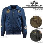 Alpha Industries CWU Pilot X アルファ ミリタリー タイト フライトジャケット  MJC38014C1 CWU-45P MA-1 後継モデル 【16fw】