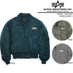 Alpha Industries CWU 45/P アルファ ミリタリー タイト フライトジャケットMJC22000C1 CWU-45P MA-1 後継モデル 【16fw】