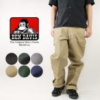 BEN DAVIS The Original Ben's Pants ベンデイビス定番ワークパンツ チノパン ds-Y