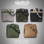 スノーボード用ブーツケース sketch BOOTSCASE スケッチ ブーツケース スノーボード スノボー ケース 新色 新作 メンズ レディース ユニセックス[ZRC]