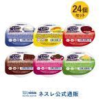 アイソカル ゼリー ハイカロリー バラエティパック 66g×24個セット (HC エイチシー ジェリー 栄養補助食品 健康食品 高齢者 介護食品 シニア 介護食)
