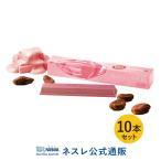 ルビーチョコレート キットカット 画像