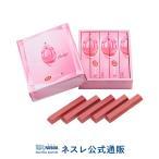 (バレンタイン2020)(ネスレ公式通販)キットカット ショコラトリー サブリム ルビー 5本(KITKAT チョコレート)