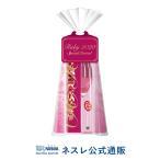 (ネスレ公式通販)キットカット ショコラトリー ルビー 2020 アソート 2本(KITKAT チョコレート)
