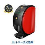 ネスカフェ ゴールドブレンド バリスタ フィフティ SPM9639 レッド(ネスレ公式通販・送料無料)(コーヒーメーカー コーヒーマシン バリスタ 本体)