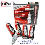 ☆チャンピオンイリジウムプラグ☆bB NCP30/NCP31/NCP35/NCP34用