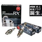 ★NGKプレミアムRXプラグ★マークII JZX100/JZX110 ターボ車用