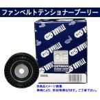 クーラーベルトアイドルプーリー☆BMW E36 3シリーズ318I BE18用