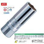 ★KTC★9.5sq. プラグレンチ 【16mm】 B3A-16P 特価▽
