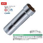★KTC★9.5sq. プラグレンチ薄肉タイプ 【16mm】 B3A-16SP特価▽