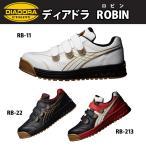 ドンケル ROBIN(ロビン) DIADORA ディアドラ ROBIN ロビン 安全靴