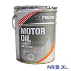 ★マツダ純正 ゴールデンECO SN(0W-20) 20L(ペール缶) 送料無料