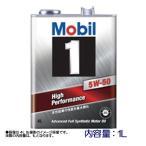 ☆Mobil1(モービル1)[High Performance] 5W-50 SN/CF 1L缶▽
