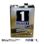 ☆Mobil1(モービル1)[Ultimate Performance]0W-40 SN/CF 1L缶▽