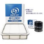 キャリィ DA52T/DB52T/DA62T/DA63T用☆オイル/エアフィルターSET☆