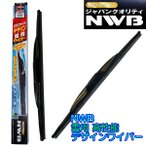 ☆NWB雪用デザインワイパーFセット☆レガシィB4 BL5/BL9/BLE用