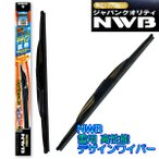 ☆NWB強力はっ水 雪用デザインワイパーFセット☆レガシィ BF3/BF4/BF5/BF7他用