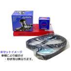 ◎タイミングベルト(Kit)+Wポンプ+テンショナ類+その他(新品)