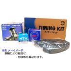 タイミングベルトセット☆ハイゼットS320V/S330V/S320W/S330W SOHC
