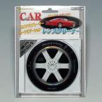 カーCD/DVDプレーヤー&カーナビゲーションレンズクリーナー CAR-100 【メール便送料無料】