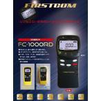 ショッピング放射線測定器 放射線量測定器 FC-1000RD FIRSTCOM ガイガーカウンター 送料無料