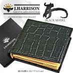 J HARRISON クロコ型押し二つ折財布 JWT-008BK