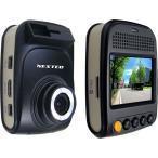 ショッピングドライブレコーダー ドライブレコーダー NX-DR301 NEXTEC モニター搭載 2K画質 400万画素 送料無料