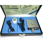 高感度タイプ コンクリートマイク SK-300