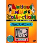 DVD バッグス・バニー2 IVCF-5244