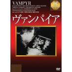 DVD ヴァンパイア IVCベストセレクション IVCA-18103