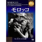 DVD モロッコ IVCベストセレクション IVCA-18525