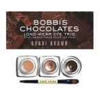 【送料無料】ボビイブラウン チョコレートロングウェアアイトリオ [ コフレ ]ボビーブラウン ボビィブラウン【送料無料】ギフト