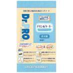 Dr.PRO(ドクタープロ)チキン&ターキー 仔犬用 15kg (送料無料)