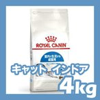 【ROYAL CANIN】