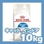 【ROYAL CANIN】
