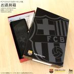FCバルセロナ お道具箱 B5サイズ FCバルセロナ・限定シリーズ SF-HB001