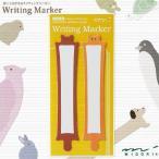MIDORI(ミドリ) 付せん紙(付箋紙) Writing Marker(ライティングマーカー) ロング モモンガ柄 11747-006 [M便 1/1]