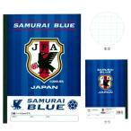 【ゆうメール可】サッカー日本代表チームモデル<JFA> 方眼ノート B5 5mmマス ストライプ柄 46316