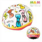 ショッピングキティ M&M(mimi) SG対応ヘルメット ハローキティ・リボン柄 048770 【ラッピング不可】
