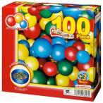 カラフルボール 100ピース HMJ-007