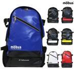 【送料無料】mobus<モーブス> 多機能バックパック <リュックサック・デイパック> 7カラー MBX506-ins