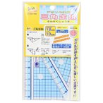【半額】三角定規 12cm セクト <アクリル使用> 4901770849966