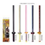 鬼滅の刃 日輪刀型鉛筆&キャップセット 5種類のうちどれが届くかお楽しみ 4901770652108 [M便 1/1] [予約販売4月頃発送予定]