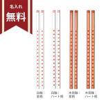 【名入れ無料】 シブヤオリジナル赤鉛筆 2本組 六角軸  2柄 sb-pencil-aka2 【シブヤオリジナル】