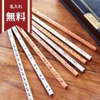 ���֥䥪�ꥸ�ʥ��ɮ��2B��12���ȡ����ݡ��ġ�5������̾����̵�������ꥢ�������դ��ϡ�sb-pencil04