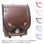 森ガールランドセル 半かぶせモデル専用 ランドセルカバー 2色 [SB-MRC004-RED・SB-MRC004-NVY]【シブヤオリジナル】