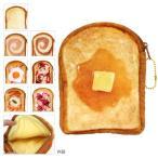 まるでパンみたいなマルチポーチ<小物入れ> 8柄  thg-mmp-kkk