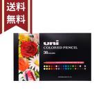 三菱鉛筆 ユニカラー36色 色鉛筆 UC36CN