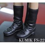 KUMIK 1/6フィギュア用 ロングブーツ FS-22